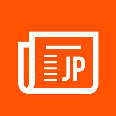 Jp news