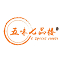 5 Spices House
