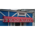 Suazo Market